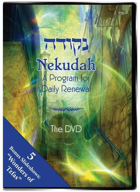 Nekudah_DVD_cover